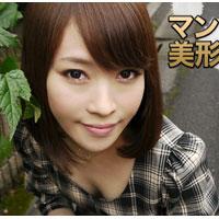変態的な欲求を満たすようなエッチをする佐倉凪沙 23歳