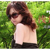 【無修正】グラドル vol.026 デカサン Eカップの美乳 浅井ゆう子
