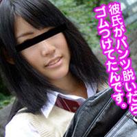 制服時代 ~掲示板で知り合った女の子と制服プレイ~ ソファでマンコを指マン責め玉木ちな 22歳