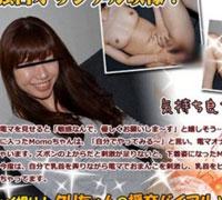 【無修正】出会い系で知り合った独身OL「Momoちゃん」22歳 – ハメ撮り! クリちゃんの援交バイブル Vol.17