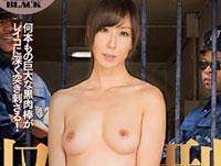 【エロ動画】黒人刑務所収監レイプ 澤村レイコ