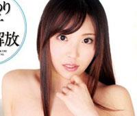 【エロ動画】初姫 むっつり女子×性欲解放 白雪冬花
