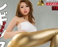 【エロ動画】レギンス狂 オニテカ×ガチピタ 佐倉カオリ
