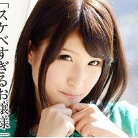 【無修正】スケベすぎるお嬢様 小橋咲