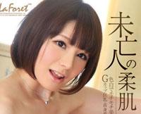 ラフォーレ ガール Vol.62 未亡人の柔肌 : 宮崎愛莉