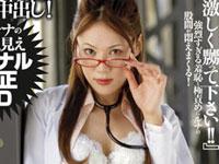 Dr. クィーンXXX – エリート女医の高貴なマンコに大量中出し!- : 富永ルナ