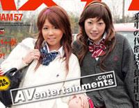 Red Hot Jam Vol.057 ハメタク 瀬咲るな 藤井彩 常夏みかん 若葉薫子
