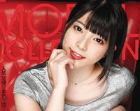 アンコール Vol.50 MODEL COLLECTION : 上原亜衣