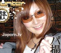 Hunter 素人ナンパ撮り FILE 04 : マリコ