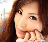 スカイエンジェル Vol.94 : 三浦加奈