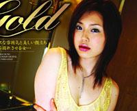トラトラゴールド Vol.34 : 松野ゆい