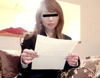 横柄な女社長にブチ切れ強姦 徳山麗子 38歳