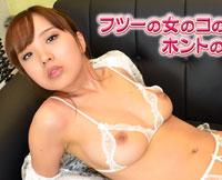【モロ動画】Sexyランジェリーの虜 44 沙希 23歳