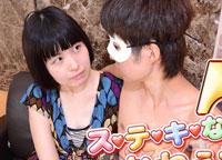 【無修正】ス・テ・キ・な・おねぇサマ Vol.7 晴美