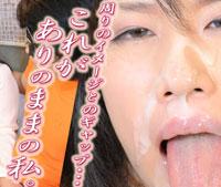 素人生撮りファイル136 亜衣