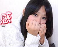 ガチん娘 寧々 -素人生撮りファイル149-