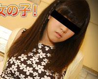 【無修正】エッチな4610 芳谷梨絵26歳