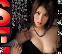 【エロ動画】SEX戦争-家族編- 橘ひなた 桜ちずる 小司あん 神乃いずみ