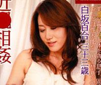 【エロ動画】近●相姦 義母の誘惑 2 白坂百合