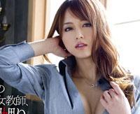 【エロ動画】麗しの美人女教師、男嬲り。 吉沢明歩