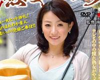【エロ動画】出張!熟女ソープ 和泉紫乃をお届けします ~独身男性に強制中出しさせちゃいました~