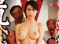 【エロ動画】今、最もお嫁さんにしたい女No.1のAV女優篠田あゆみはIカップ100cm 息子よ、ワシら、巨乳の嫁に介護してもらいたいのじゃよぉ~