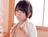 【エロ動画】高梨あゆみ、実弟との恥ずかしい中出し性交録