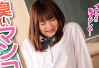 【エロ動画】臭いマンコに興奮する健太郎