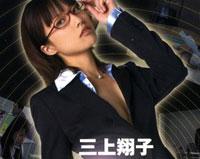 【エロ動画】特命秘書 源氏飛鳥