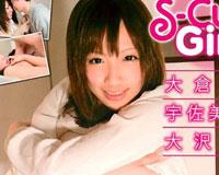 【エロ動画】S-Cute Girls 大倉彩音 宇佐美なな 大沢美加