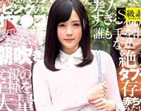 【エロ動画】清純すぎるAV監督の娘 ~お父さんの仕事場で、父とSEX~