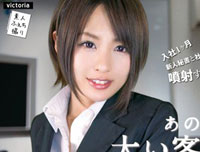 【エロ動画】あの秘書は太い客専用だから 夏目優希