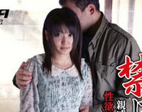【エロ動画】禁じられた欲望 親戚からもらった娘を性欲処理に犯す叔父さん