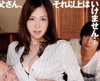 【エロ動画】近親相姦 禁断家族 欲求不満な性活
