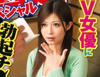 【エロ動画】SCOOPスペシャル 突然AV女優に勃起チ●コを見せつけたらどうなるのか!?大実験!
