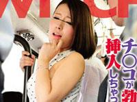 【エロ動画】満員バスでむっちり尻が密着してくるもんで、チ○コが勃起してスカートめくり上がり挿入しちゃったよ!