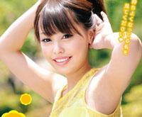 【エロ動画】キラキラ笑顔のひまわり娘 AVデビュー 蛯沢友里 18歳
