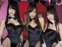 【エロ動画】魅惑の美人巨乳バニーガール №1 舞咲みくに 七瀬あさ美 明日香ルイ