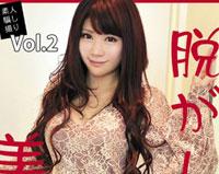 【エロ動画】素人騙し撮り 脱がし屋 美人限定 Vol.2 藤田梨愛