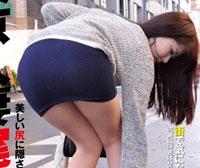 【エロ動画】東京人妻尾行の旅 美しい尻に隠された夫は知らない人妻の秘密