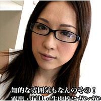 【無修正】エッチな0930 篠原美羽 31歳