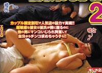 【エロ動画】エステティシャンの超絶テクで彼氏が寝ている横の彼女に気持ちいいマッサージをしたらこっそり寝取れるか!?2