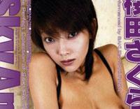 【無修正】Sky Angel Vol.016 桜田さくら