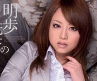 【エロ動画】明歩先生の誘惑授業 吉沢明歩