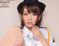 【エロ動画】イカ~ン捜査! きみまゆ警部のハメ締り 希美まゆ