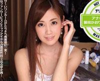 【エロ動画】デリバリーSEX アナタの自宅に前田かおりをお届けします