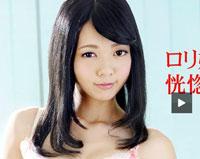 【メイド無料エロ動画】濡れまくるロリータ娘 森川ひかる