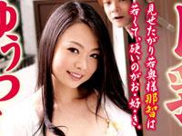 【エロ動画】巨乳美人妻 ゆうわくマンション 黒沢那智