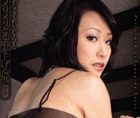 【エロ動画】アナル奴隷夫人 柳田やよい