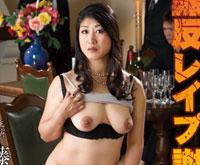 【エロ動画】被虐の女社長 謀反レイプ謝肉祭 藤沢芳恵